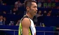 林丹VS李宗伟 2013羽毛球世锦赛 男单决赛视频