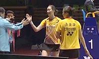 成淑/汤金华VS冯晨/汪鑫 2013全运会羽毛球女团决赛 女双视频