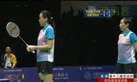王晓理/赵芸蕾VS汤金华/成淑 2013全运会羽毛球 女双决赛视频