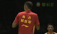 林丹VS杜鹏宇 2013全运会羽毛球 男单决赛视频
