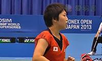 山口茜VS戴资颖 2013日本公开赛 女单半决赛视频