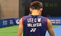 李宗伟VS田儿贤一(自拍第二局) 2013日本公开赛 男单决赛视频