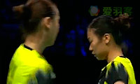 包宜鑫/汤金华VS佩蒂森/尤尔 2013丹麦公开赛 女双决赛视频