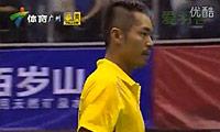 林丹VS刘杰 2013中国羽超联赛 男单资格赛视频
