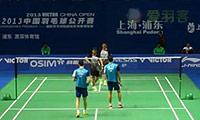 李龙大/柳延星VS阿山/塞蒂亚万 2013中国公开赛 男双1/16决赛视频