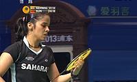 孙瑜VS内维尔 2013中国公开赛 女单1/8决赛明仕亚洲官网