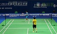 蓬迪VS戴资颖 2013中国公开赛 女单1/16决赛明仕亚洲官网