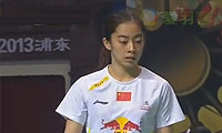 王适娴VS因达农 2013中国公开赛 女单1/4决赛明仕亚洲官网