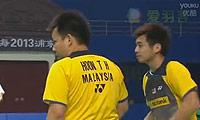 云天豪/陈伟强VS伊万诺夫/索松诺夫 2013中国公开赛 男双1/4决赛视频