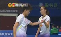 包宜鑫/钟倩欣VS佩蒂森/尤尔 2013中国公开赛 女双1/4决赛视频