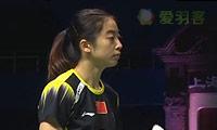 王适娴VS蓬迪 2013中国公开赛 女单半决赛视频