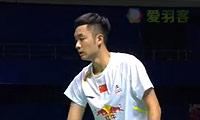 王睁茗VS桃田贤斗 2013中国公开赛 男单半决赛视频