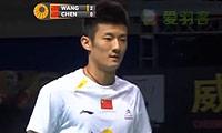 谌龙VS王睁茗 2013中国公开赛 男单决赛视频