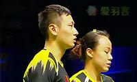 张楠/赵芸蕾VS爱德考克/怀特 2013世界羽联总决赛 混双资格赛明仕亚洲官网