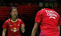 马晋/唐渊渟VS佩蒂森/尤尔 2014全英公开赛 女双1/8决赛视频