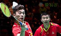 柴飚/洪炜VS傅海峰/张楠 2014瑞士公开赛 男双决赛视频