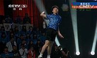 王杨VS崔圣航 2013谁是球王争霸赛 东北赛区男单决赛明仕亚洲官网