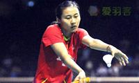 王仪涵VS韩利 2014新加坡公开赛 女单半决赛视频
