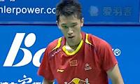 田厚威VS魏楠 2014中国大师赛 男单半决赛视频