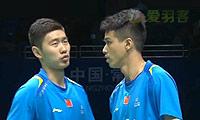 康骏/刘成VS克里斯南塔/奇雅加特 2014中国大师赛 男双半决赛视频