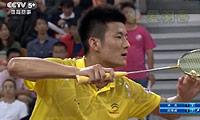 谌龙VS田厚威 2013中国羽超联赛 男单决赛明仕亚洲官网