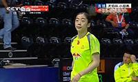 王适娴VS沃克 2014尤伯杯 女单资格赛视频