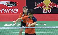 古塔/蓬纳帕VS当甲农/沙威丽 2014尤伯杯 女双资格赛视频
