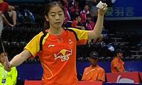 王适娴VS蔡佳欣 2014尤伯杯 女单资格赛视频