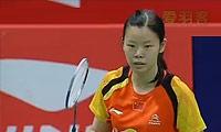 李雪芮VS成池铉 2014尤伯杯 女单半决赛明仕亚洲官网