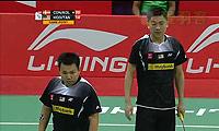 科丁/彼德森VS陈文宏/云天豪 2014汤姆斯杯 男双1/4决赛视频