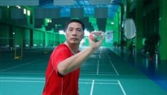 熊国宝经典讲义:教您如何把握羽球技术要领