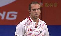 约根森VS马克西姆 2014羽毛球世锦赛 男单资格赛视频