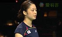 李雪芮VS三谷美菜津 2014羽毛球世锦赛 女单半决赛视频