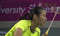 王仪涵VS李雪芮 2014亚运会 女单决赛视频