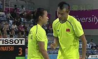 艾哈迈德/纳西尔VS徐晨/马晋 2014亚运会 混双半决赛视频