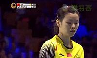 李雪芮VS成池铉 2014丹麦公开赛 女单半决赛视频