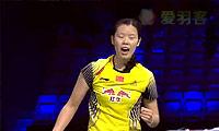 李雪芮VS王仪涵 2014丹麦公开赛 女单决赛视频