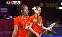 田卿/赵芸蕾VS骆赢/骆羽 2014香港公开赛 女双半决赛视频