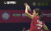 戴资颖VS奥原希望 2014香港公开赛 女单决赛视频