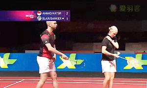 艾哈迈德/纳西尔VS布莱尔/班克尔 2014亚通杯 混双资格赛视频