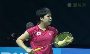山口茜VS因达农 2014世界羽联总决赛 女单资格赛视频