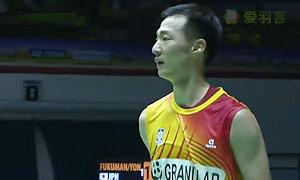 李炫一VS坦农萨克 2015马来黄金赛 男单半决赛视频