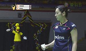 奥原希望VS高桥沙也加 2015马来黄金赛 女单决赛视频