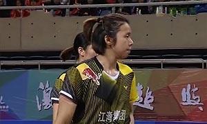 田卿/贾一凡VS刁喆/张晔奇  女单资格赛视频