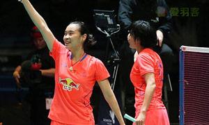 包宜鑫/唐渊渟VS于洋/王晓理 2015全英公开赛 女双决赛视频