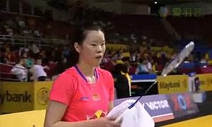 李雪芮VS山口茜 2015马来公开赛 女单1/8决赛视频