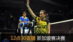 新加坡赛:孙瑜战胜王适娴 傅海峰/张楠晋级决赛