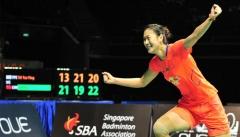 新加坡赛:孙瑜救三赛点封后 国羽收获三冠