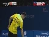王睁茗VS魏楠 2015中国大师赛 男单半决赛视频