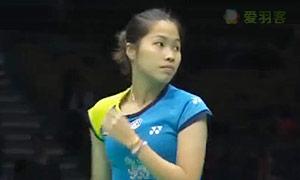 因达农VS李雪芮 2015亚锦赛 女单决赛视频